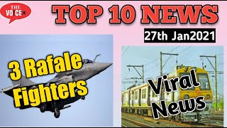 27th Jan Top10 News || Local trains || Swimming Pool start || 3 Rafale