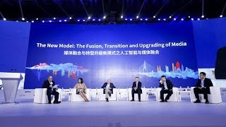 CGTN Global Media Summit 2018 – Fusion, Transition and Upgrading of Media