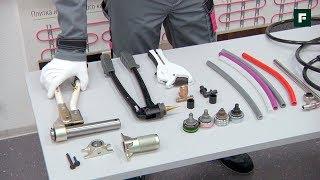 Инструменты для монтажа систем отопления и водоснабжения из сшитого полиэтилена // FORUMHOUSE