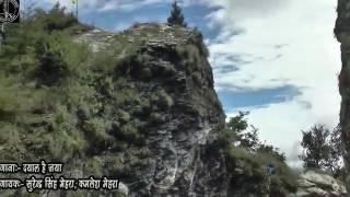 New uttarakhandi song devi bhajan 2017