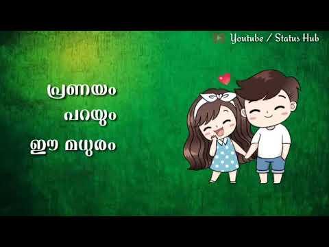 Pranayam Parayum Ee Madhuram Veruthe New Whatsapp Status Song😍😍😍