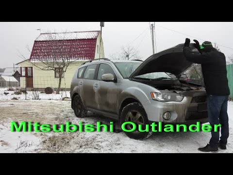 Mitsubishi Outlander XL 170 л с. 232 н м