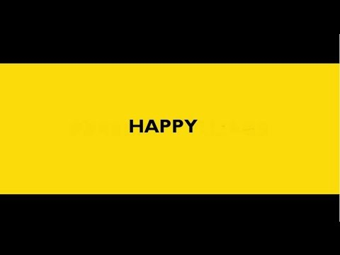 Pharrell Williams - Happy Birthday - Harrison Craig