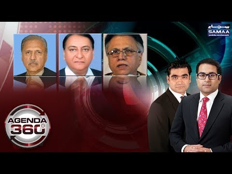 Agenda 360 | SAMAA TV | 20 April 2018