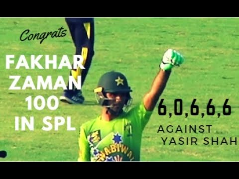 Fakhar zaman 100 in SPL Highlights ll 6,0,6,6,6 against Yasir Shah