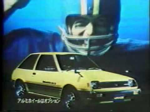 1979 MITSUBISHI MIRAGE Ad MCCCN.NL.mp4 - Смешные видео приколы