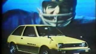 1979 MITSUBISHI MIRAGE Ad MCCCN.NL.mp4