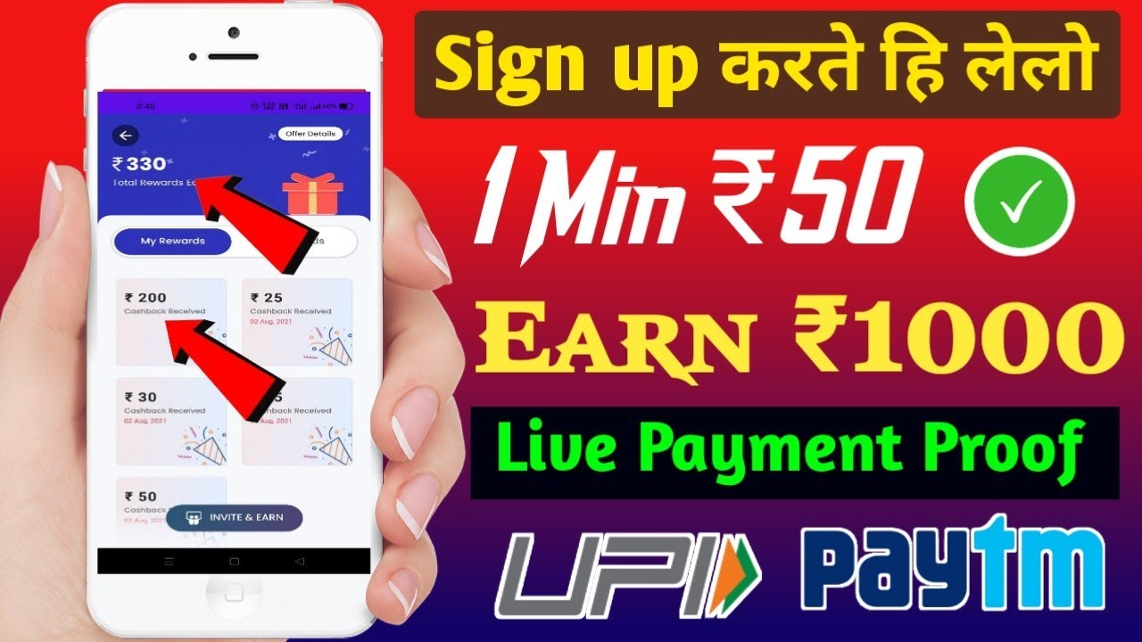 Earn ₹1000 Best New Earning App Today 2021 || Earn Money Online Without Investment | New Earning App