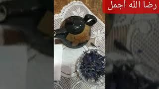 فوائد شاي الورد الماوي للجسم وشوفو الوصف