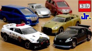 ガチャでこれならオッケー!トミカ トミカJr. コレクション3全6種 フェアレディZ・GT-R・パトカー・アルファード