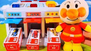 アンパンマン おもちゃ アニメ 緊急車両ステーションから街ではたらくくるまのトミカがでてくるよ♪ 消防車 高速パトロールカー 車両運搬車 そるちゃんねる