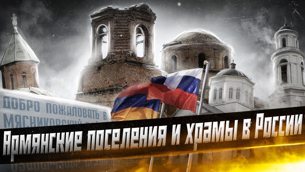 Сурб Карапета и Сурб Геворг - армянские храмы под Ростовом