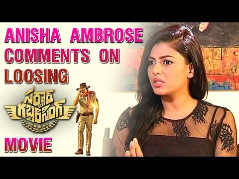 Actress Anisha Ambrose Comments On Loosing Sardaar Gabbar Singh Movie  ||Vanitha TV