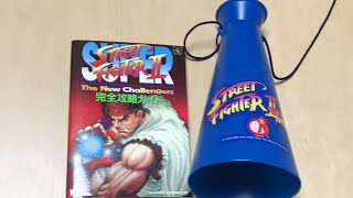 秋の夜長にウル2配信Ultra Street Fighter II: The Final Challengers