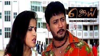 Jai | Prashanth, Simran, Raj kiran, Anshu Ambani | Tamil Full Movie