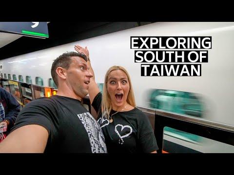 EXPLORING TAIWAN 台灣 | HIGH SPEED TRAIN TAIPEI TO KAOHSIUNG