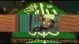 waz / Bangla new waz / maulana Amir Hamza ,  kustiya..... । ঈমান ও আমল.