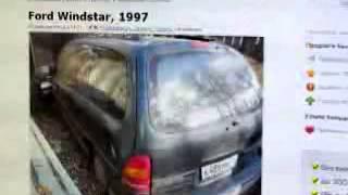 видео Автомобили Ford Windstar: продажа и цены