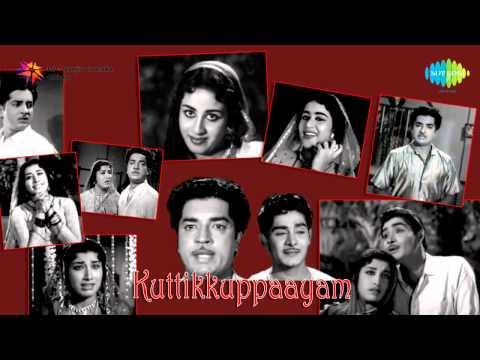 Kuttikuppayam | Ummakkum Bappakkum song