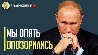 """Срочно! США жестко и грубо """"вскрыли"""" российские технологии"""