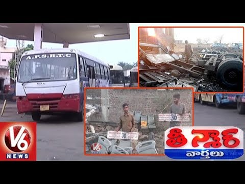 TSRTC Bus Stolen From CBS Bus Stand Found Dismantled At Nanded | Teenmaar News | V6 News