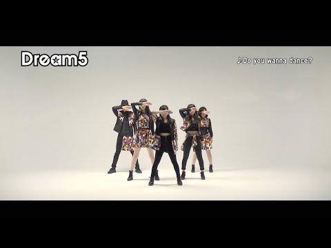 Dream5 / Do you wanna dance? (Dance Video)
