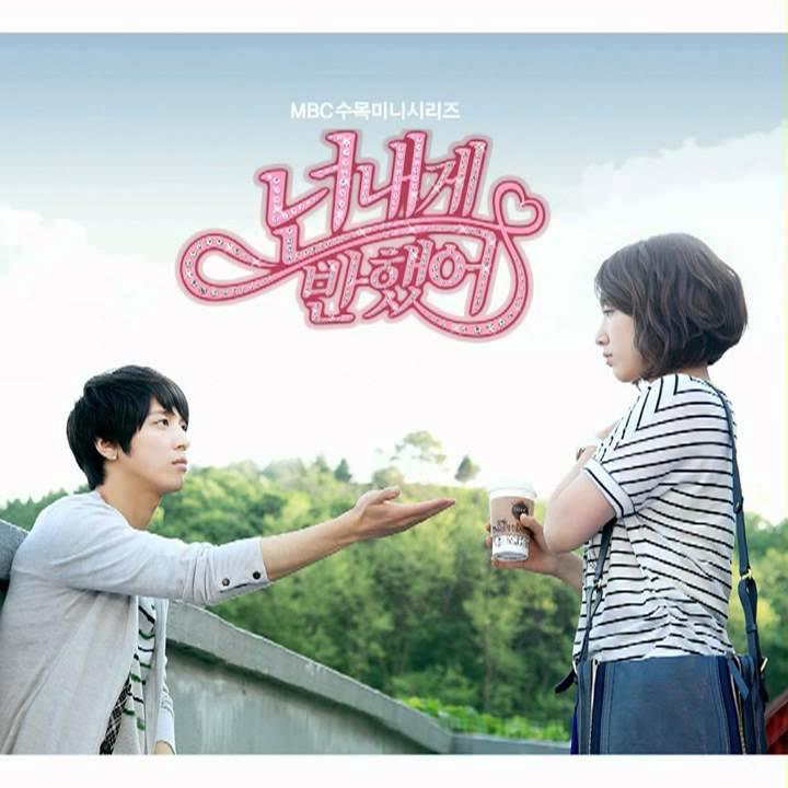 heartstrings so give me a smile park shin hye mp3