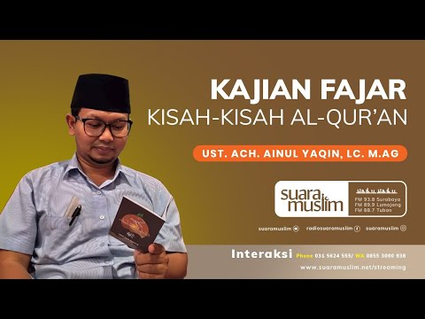 Kisah Dua Anak Nabi Adam | Talkshow Kisah-Kisah Al Qur'an from YouTube · Duration:  56 minutes 33 seconds