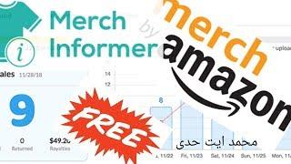 طريقة التسجيل في مرش انفورمر مجانا 2019 HD merch informer
