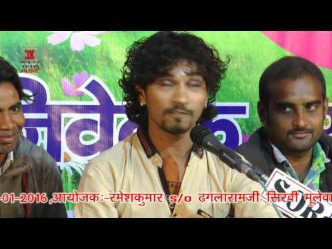 Aai Mataji Bhajan New Shankar Tak Live 2016