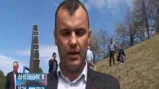 Srebrenica- Instaliranje Protivgradnih Stanica