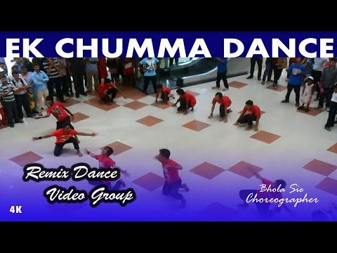 SAM & DANCE GROUP BHOLA & RAHUL     PATNA MALL DANCE,,,,,