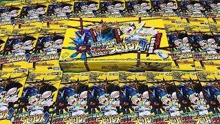 【デュエルマスターズ】<DM新2弾>「マジでB・A・Dなラビリンス!!始発BOX開封!マスターカードが2種はヤバイ!」 thumbnail