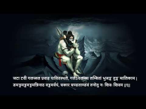 Shiv Tandav strotram-Ravan's original...