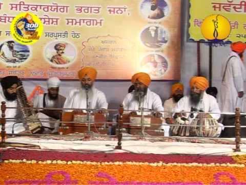 300 Sala AGSS 2008 Padam Sri Bhai Nirmal Singh Ji Khalsa