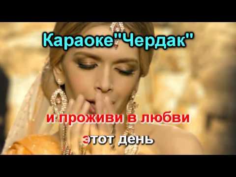 Вера Брежнева Доброе утро  Караоке