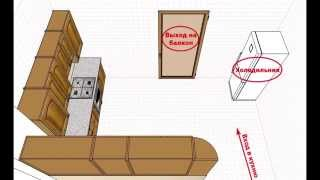Замер, проект, изготовление кухни  Часть 2(Кухня из