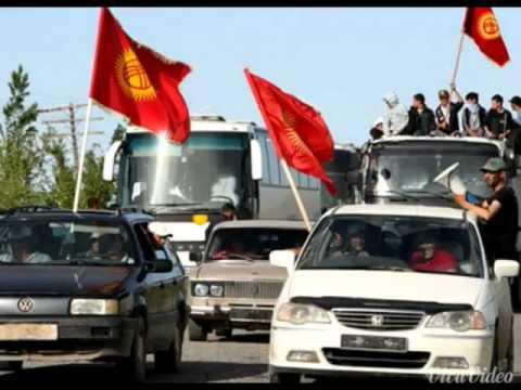 Кыргыз чек