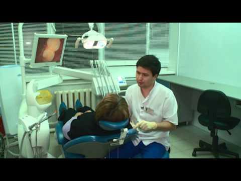 ГАУЗ Стоматологическая поликлиника №1