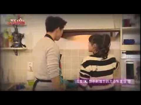 我們結婚了!I Love You (澤演+鬼鬼) 官方劇情MV