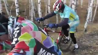 Петропавловск велоспорт маутин-байк борки21.10.2017
