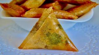 Samoussas/ساموسة باالبطاطا واللحم المفروم جاهزة بظرف نصف ساعة, مذاق رائع
