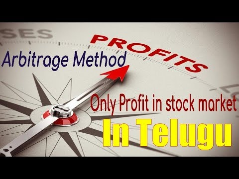 Stock Market Arbitrage Method in Telugu