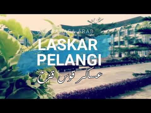 Cover Laskar Pelangi Versi Bahasa Arab