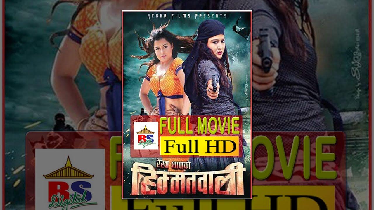 Download Himmatwali || Full movie || Full HD || Rekha Thapa