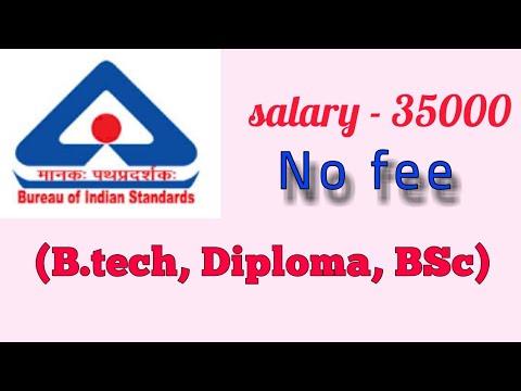 Bureau Of Indian Standard vacancy details