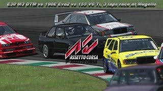 Assetto Corsa - E30 M3 DTM vs 190E Evo2 vs 155 V6 TI, 3 laps race at Mugello