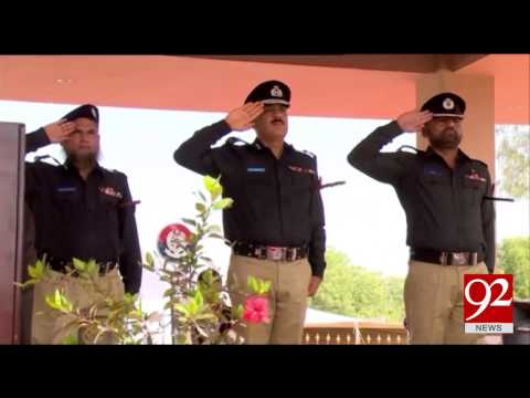 Passing-out parade held in Police Training college in Karachi 10-04-2017 - 92NewsHDPlus