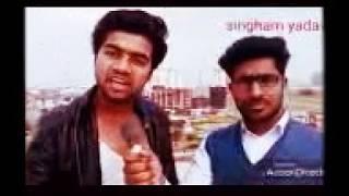 Yadav ka Shan ...shigham yadav