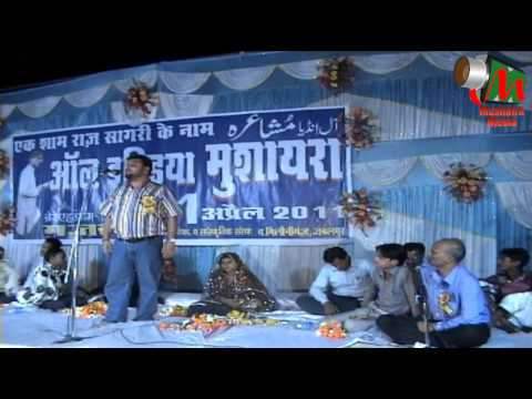 Very Good Ghazal By Meesam Gopalpuri, All India Mushaira, Jabalpur, April 2011